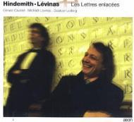 Viola Sonatas: Causse(Va)Levinas(P)+levinas: Quatuor Ludwig