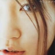 サリー 【Copy Control CD】