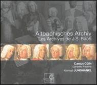 アルトバッキッシェス・アルヒーフ〜バッハの祖先の音楽 ユングヘーネル&カントゥス・ケルン