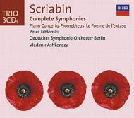 交響曲全集、ピアノ協奏曲 アシュケナージ / Deutsches.so、Berlin、Jablonski