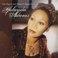 Praise & Worship Songs Of