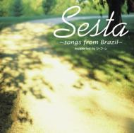 ローチケHMVVarious/Sesta - Songs From Brazil Supported By リフレ