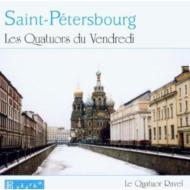 Les Quatours Du Vendredi: Quatuor Ravel
