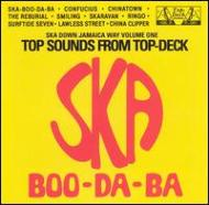 Ska Down Jamaica Way Volume One -Ska Boo-da-ba