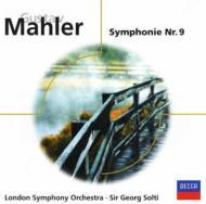 交響曲第9番 ショルティ&ロンドン響