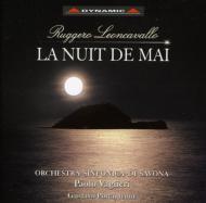 Le Nuit De Mai: Vaglieri / Savona.so, G.porta(T)
