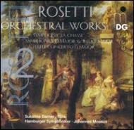 Symphonies、フルート協奏曲 Moesus / Hamburg.so、Barner(Fl)