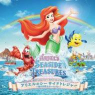 Tokyo Disneysea Ariel`s Seaside Treasures