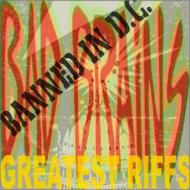 Banned In Dc -Bad Brains Greatest Riffs