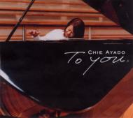 To You(Hybrid Disc)