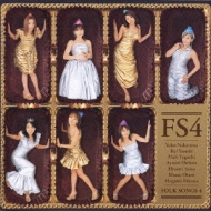 FS4 FOLK SONGS 4