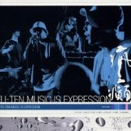 瘋癲 / MUSIC IS EXPRESSION