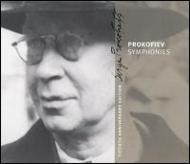 交響曲全集 ロストロポーヴィチ&フランス国立管(4CD)