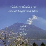 Live At 鹿児島usa 1974: Vol.1