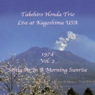 Live At 鹿児島usa 1974: Vol.2