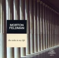 The Viola In My Life.1-3: Feldman / Ensemble D.tudor 高橋悠治 Etc
