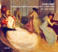 ヴァイオリンとチェロのための室内楽作品集 トリオ・セザール・フランク