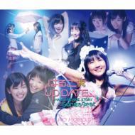 はるこ☆UP DATE..HALKO MOMOI STORY Songs Best