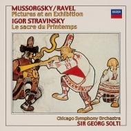 ストラヴィンスキー:春の祭典、ムソルグスキー:展覧会の絵 ゲオルグ・ショルティ&シカゴ交響楽団