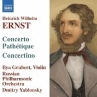 ヴァイオリンと管弦楽のための作品集 グルーベルト(vn)D.ヤブロンスキー&ロシア・フィル