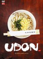 Movie/Udon (Pred)
