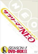 謎のホームページ サラリーマンNEO SEASON-1 DVD-BOXII