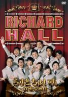 Richard Hall Last Choice.-Kicho Na Dashimono-