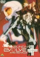 ローチケHMVアニメ/Gundam Evolve Plus