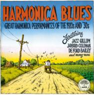 Harmonica Blues -Great Harmonica Performances