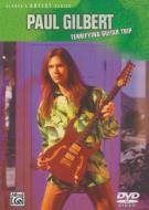 Paul Gilbert/Terrifying Guitar Trip