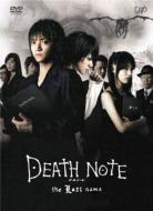DEATH NOTE �f�X�m�[�g the Last name