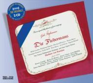 喜歌劇『こうもり』全曲(ガラ・パフォーマンス付き) カラヤン&ウィーン・フィル(2CD)