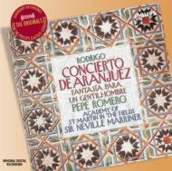 アランフェス協奏曲、ある貴紳のための幻想曲 ロメロ、マリナー&ASMF