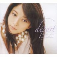 depart 〜takako uehara single collection〜(+DVD)