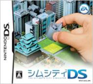 Game Soft (Nintendo Ds)/シムシティds