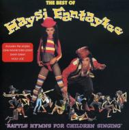 Battle Hymns For Children Singing: Best Of