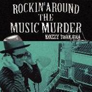 ROCKIN' AROUND THE MUSIC MURDER
