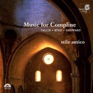 終祷のための音楽 スティレ・アンティコ