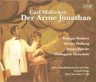 喜歌劇『哀れなヨナターン』全曲 ハーガー&ケルン放送交響楽団(2CD)