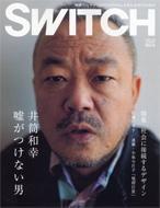 SWITCH 25-6