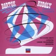 バルトーク:弦チェレ、舞踏組曲、コダーイ:ガランタ舞曲 ゲオルグ・ショルティ&ロンドン・フィル