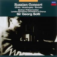 ロシア音楽コンサート ゲオルグ・ショルティ&ベルリン・フィル、ロンドン響