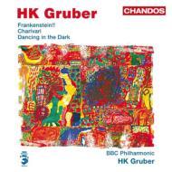 『フランケンシュタイン!!』、他 H.K.グルーバー&BBCフィル