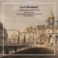 チェロ協奏曲 第1番.2番(ダヴィドフ)/ロココ風の主題による変奏曲(チャイコ) ヤン/ミケルセン/ラトヴィア国立交響楽団