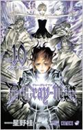 D.GRAY-MAN 10 ジャンプ・コミックス