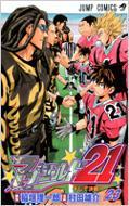アイシールド21 23 ジャンプ・コミックス