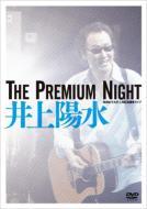 Premium Night
