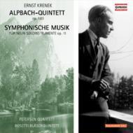 アルプバッハ五重奏曲、交響的音楽 ロゼッティ木管五重奏団、ペーターセン四重奏団