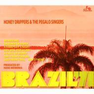 Brazil'71