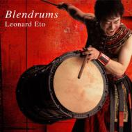 Blendrums